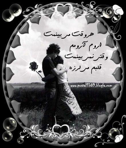 http://postal1389.persiangig.com/image/asheghane1%20(9).jpg